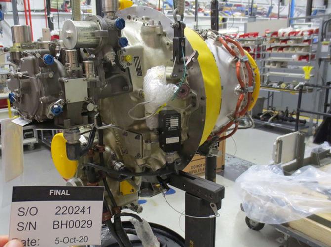 BH-0029 - 1